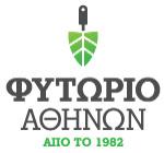 Φυτώριο Αθηνών